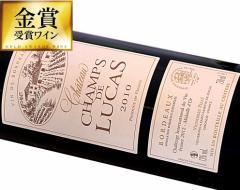 シャトー シャン ドゥ リュカ 2010 赤 ブリュッセル国際ワインコンクール」で金賞を受賞! 赤ワイン