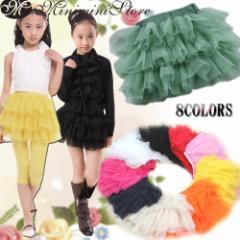 【メール便送料無料】子供服 女の子スカートふわふわチュールスカート     8colors