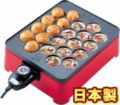 日本製 プレート着脱式角型 電気たこ焼き器(22穴)一度に約43mmの たこ焼き が22個!