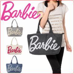 【送料無料】オレンジのみ Barbie [バービー] トートバッグ 幅48cm エマ 48447 【レディース】