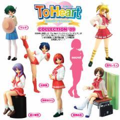 ToHeart(トゥーハート)◆コレクション '09◆各種◆新品◆
