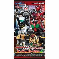 仮面ライダーオーズ/OOO◆コレクションカードガム2◆パック単品(食玩)◆新品◆