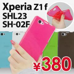 Xperia Z1 f SO-02F / AQUOS PHONE SERIE SHL23 / AQUOS PHONE EX SH-02F 対応 TPU クリアケース