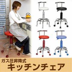 キッチンチェア キャスター付き ガス圧 昇降式 キッチン 椅子 チェア 送料無料