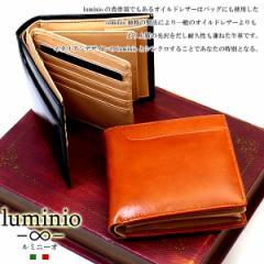 [あす着]【送料無料】luminio/ルミニーオ 二つ折り財布 オイルドレザー アウトレット lufc1007s