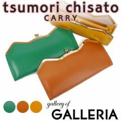 【即納】【送料無料】ツモリチサト 財布 tsumori chisato CARRY ネコイヤー 長財布 レディース 小銭入れあり がま口 57489