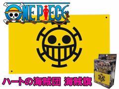 即納 ワンピース 海賊旗 ハートの海賊団 海賊旗 トラファルガーロー ONEPIECE ONE PIECE