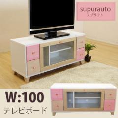 【送料無料】テレビ台W100タイプ お好みで引き出し入れ替え可能♪配線コード穴 ロータイプ TV台 リビング収納 ローボード AV収納★nm43b