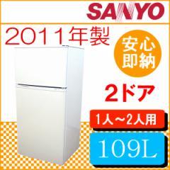 SA-R-11【中古 冷蔵庫】サンヨー冷凍冷蔵庫2ドア 109L SR-YM110-W 【冷蔵庫 中古】