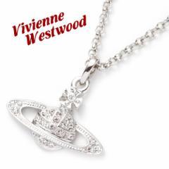 【あす着】ヴィヴィアンウエストウッド Vivienne Westwood ネックレス ミニバスレリーフ レディース メンズ ペンダント シルバー【新品】