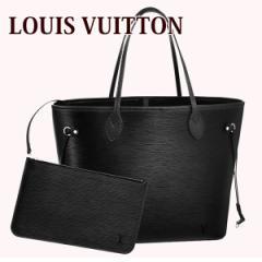 ルイヴィトン LOUIS VUITTON トートバッグ エピ ネヴァーフルMM ノワール ブラック M40932【新品】