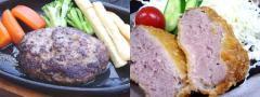 当店特製■手作りビックゴーゴーセット☆感動の肉汁!【送料無料*一部地域を除く】<ご贈答・バレンタイン>