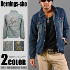 【Bernings-sho】バーニングショー リベット ボーン スカル デニム ジャケット メンズ Gジャン ジージャン 【1203-41】