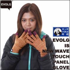 手袋 スマホ EVOLG/エヴォログ スマートフォン対...