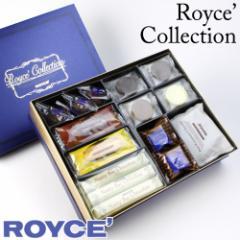 ROYCE 贈り物に最適ロイズ コレクション ブルーギフト