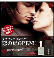 ■数量限定■超希少黒バラ伝説のフェロモン香水モテ過ぎる黒いバラ【ディープスイートラブ】