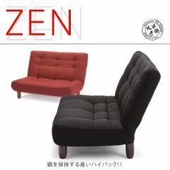 【送料無料】OUTLET  ソファー  2人掛け 座椅子 1R 1K 一人暮らし 新入学 新生活 新社会人 フロアソファ