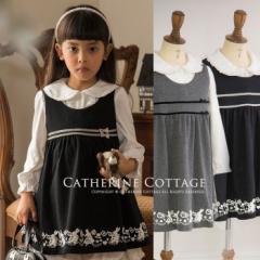 【子供ドレス】 アリスフォーマルブラウス&ジャンスカ2点セット フォーマル 入学式 卒園式  TK4015