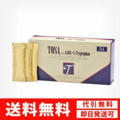 【送料無料】糖鎖(とうさ)生ゼリータイプ 240g(5g×48包)