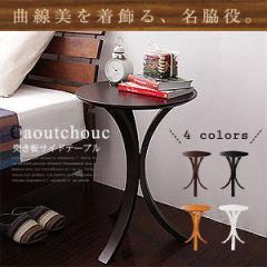 天然木 サイドテーブル サブテーブル コンソール ナイトテーブル ブラック ホワイト ナチュラル ダークブラウン 天然木突き板サイドテー