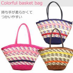 3色 大きめバスケット型かごバッグ 持ち手が柔らかく使いやすいトートバッグ マルシェバッグ 夏バッグ BFI-987