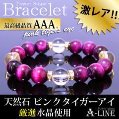 パワーストーン ブレスレット 金運・仕事運UP AAAピンクタイガーアイ&水晶10mm PW-2426