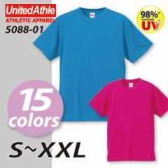 4.7オンス ドライシルキータッチTシャツ(ローブリード)#5088-01 ユナイテッドアスレ UNITED ATHLE 無地 sst-d