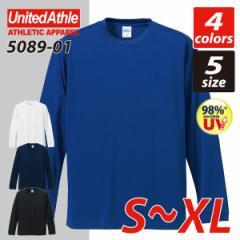4.7オンスドライシルキータッチロングスリーブTシャツ (ローブリード)(S~XL)#5089-01 長袖 無地 lst-d