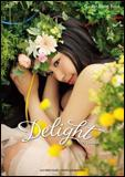 【送料無料選択可!】ギター弾き語り miwa/Delight【z8】