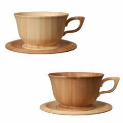 RIVERET 竹製 ティーカップ&ソーサー コーヒーカップ / 日本製 / 木製 / 食器 / スープカップ
