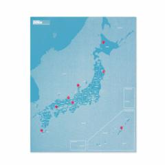 送料無料 ピン マップ おしゃれなフェルト製の日本地図  / pin map / 壁掛け / ポスター / インタリア