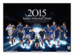Jリーグエンタープライズ 2015 サッカー日本代表 オフィシャルカレンダー 壁掛け 11月10日発売