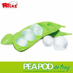 【RELAX/リラックス】PEAPOD ice tray/アイストレー ピーポッド 枝豆 製氷器★おもしろ雑貨/おもしろグッズ 輸入雑貨