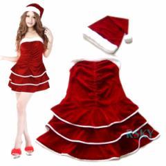 【即納】 クリスマス コスプレ コスチューム 衣装 サンタクロース 三段ティアード ベアトップ ワンピース 2点セット レディース xs000009