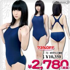 ■即納!特価!在庫限り!■ 競泳水着 色:紺 サイズ:M/BIG