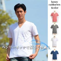SPADE Tシャツ メンズ ヘンリーネック 半袖 シンプル 【W362】 ☆T/0/S ☆T/0/P