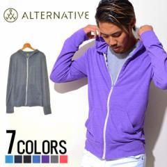 ALTERNATIVE【オルタナティブ】ライトオンスZIP パーカー /全7色 メンズ