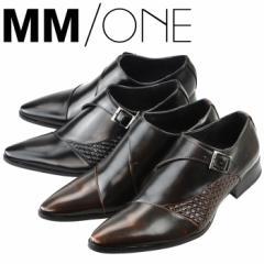 ウェディング対応 ビジネスシューズ メンズ スーツ メンズ ビジネスシューズ 靴 冠婚葬祭 紳士靴  NEW 人気商品 MPT120-6-K