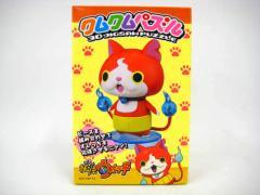 セール★妖怪ウォッチ クムクムパズル/ジバニャン・子供向け・フィギュア