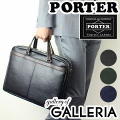 【即納】【送料無料】吉田カバン ポーター 2WAY ブリーフケース (B4対応) ビジネスバッグ ブレンド BLEND PORTER メンズ 192-04219