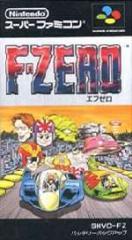 ▲【クリックポスト6個まで164円】SFC スーパーファミコン 任天堂 F-ZERO h-g-sfc-123 【中古】