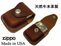 送料140円〜非売品レア物!牛本革製 フック型 USA ZIPPOジッポケース(茶)