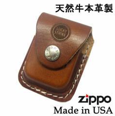 送料140円〜レア物!欧州限定LUCKY STRIKE 牛本革製 フック型 USA ZIPPOジッポケース(茶)