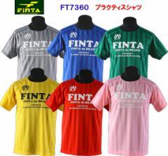 フィンタ FINTA 14FW プラクティスシャツ FT7360 サッカー フットサル 納期3〜7日