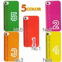 iphone4/4s用カバー ナンバーシリーズ アイフォン/カバー/スマホ