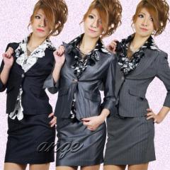 S1401-006/【送料無料】キャバスーツ/フリルシャツ付き セクシータイトスカートスーツ3点セット