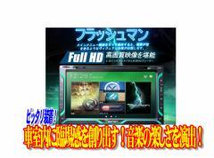 6.95インチタッチパネルディスプレイ  DVDプレーヤー FM/AMチューナー内蔵  Bluetooth機能対応(12ヶ月保証)