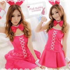 バニー コスプレ バニーガール コスプレ コスチューム ハロウィン 仮装 制服 うさみみ ドレス ピンク 大人 ミニスカ セパレート