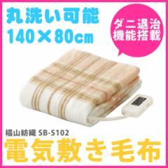 電気毛布 敷き毛布 毛布 電気敷毛布 SUGIYAMA 丸...