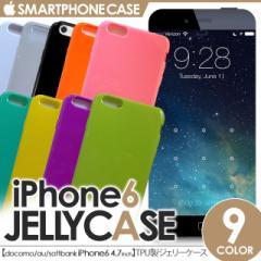iPhone6 (4.7inch) TPUケース ジェリーケース アイフォン6 カバー アイフォンケース スマホケース スマホカバー 手帳型